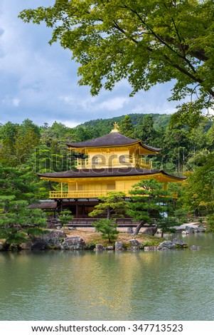 Golden Pavilion Kinkakuji Temple in Kyoto Japan. The famous temple for tourist in kyoto, Japan. - stock photo