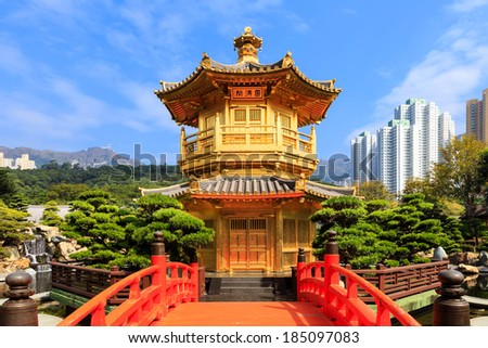 Golden pavilion of absolute perfection in Nan Lian Garden in Chi Lin Nunnery, Hong Kong, China - stock photo