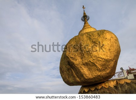 Golden rock temple - stock photo