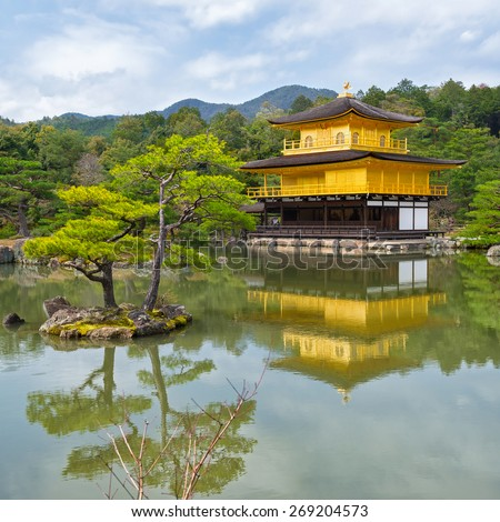 Golden temple ( Kinkakuji ) in Kyoto - Japan - stock photo