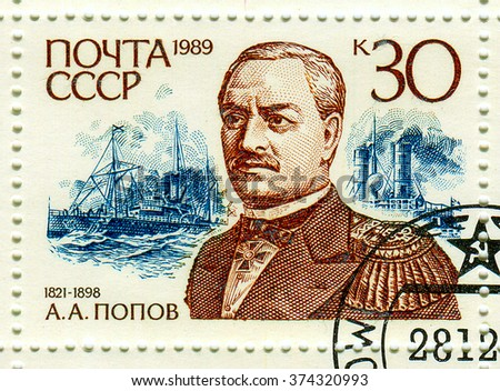 GOMEL,BELARUS - FEBRUARY 2016:A stamp printed in USSR shows image of the Andrei Alexandrovich Popov  was an officer of the Imperial Russian Navy, who saw action during the Crimean War, circa 1989. - stock photo