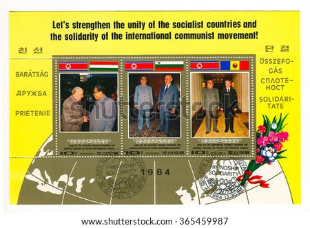 GOMEL,BELARUS - JANUARY 2016: A stamp printed in North Korea shows image of the Solidarity of the communist movement, circa 1984.  - stock photo
