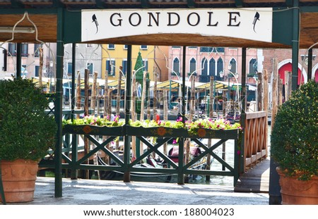 Gondola announcement on the mooring line - stock photo