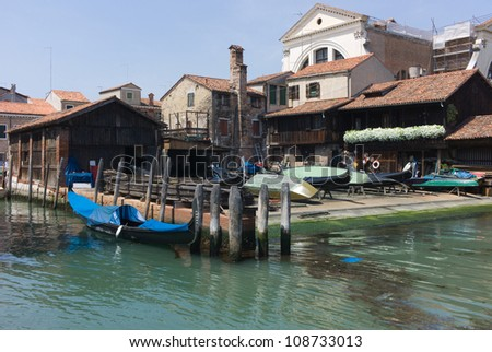 Gondola repair yard near the Grand Canal in Venice - stock photo