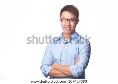 Good looking young man smiling confidently - stock photo