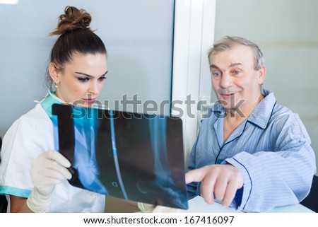 Good news for your injury - stock photo