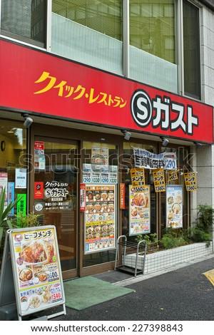 GOTANDA, TOKYO - AUGUST 23, 2014: Quick Restaurant Gusto is categorized as family restaurant. It belongs to Skylark group, the biggest family restaurant operator in Japan. - stock photo