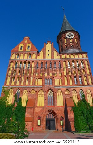 Gothic cathedral in Kaliningrad, Russia, formerly Koenigsberg, Germany - stock photo
