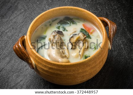 Gourmet of the cream stew winter of the oyster - stock photo