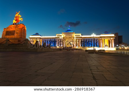 Government Palace, at Chinggis Khaan Square, in Ulaanbaatar, Mongolia - stock photo