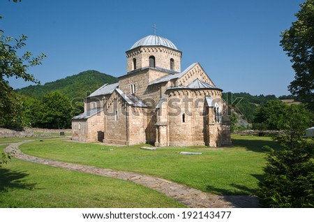 Gradac Monastery founded by Helen of Anjou, Serbia - stock photo