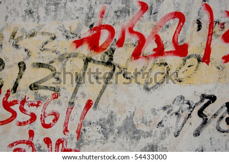 Graffiti - stock photo
