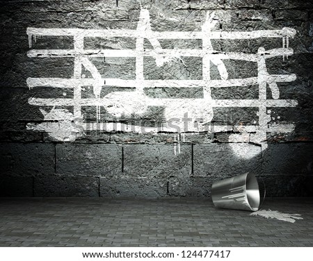 Graffiti wall with music notes sign, street art background - stock photo