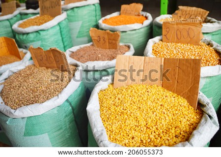 Grain food and spices in Arabic store - stock photo