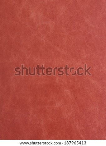 Grain of Leather - stock photo