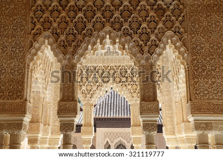 GRANADA, SPAIN- AUGUST 26, 2014: Arches in Islamic (Moorish)  style in Alhambra, Granada, Spain - stock photo