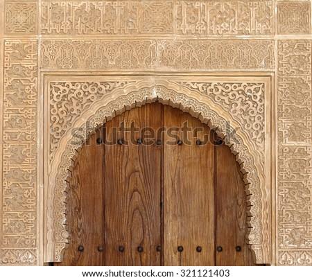 GRANADA, SPAIN- AUGUST 26, 2014:Detail of Islamic (Moorish) tilework at the Alhambra, Granada, Spain - stock photo