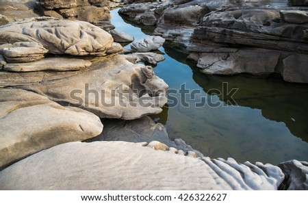 Grand Canyon of Thailand, Nature of rock is unseen in Thailand landscape - stock photo