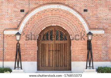 Grand Home Entrance with ornate wooden door - stock photo