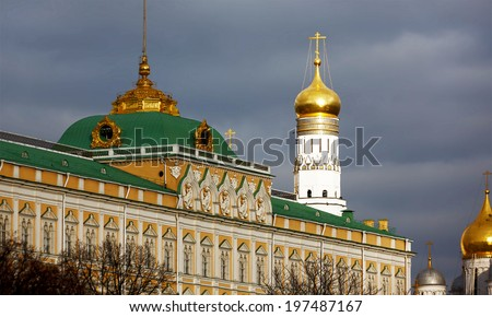 Grand Kremlin Palace and Ivan Great Bell Tower of the Moscow Kremlin, Russia - stock photo
