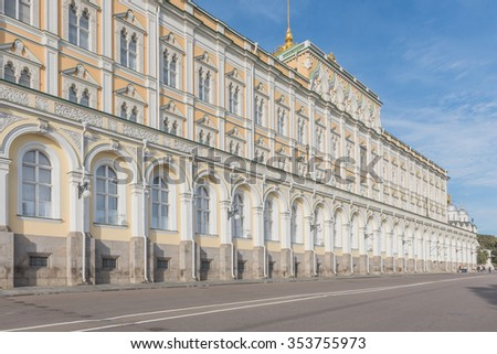 Grand Kremlin Palace was built from 1837 to 1849 in Moscow, Russia - stock photo