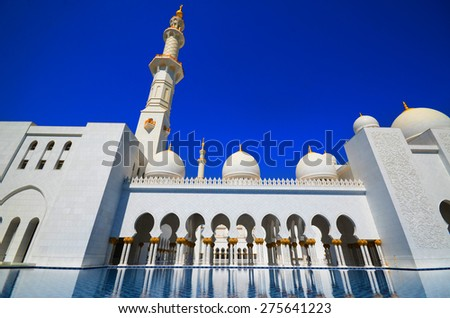 Grand Mosque Abu Dhabi - stock photo