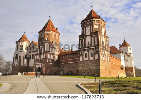 Grand view to Castle of Mir - stock photo