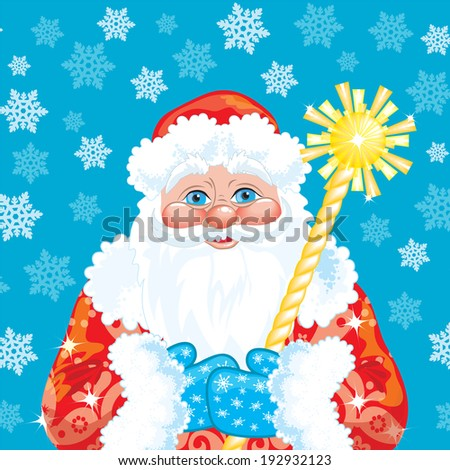 Grandfather Frost. Santa Claus in a red coat with a stick on a blue background with snowflakes.  Raster version. - stock photo