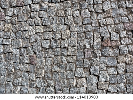 Granite paving. Background or texture - stock photo