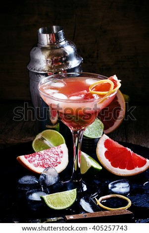 Grapefruit Daiquiri, drink in a cocktail glass, black background, selective focus - stock photo