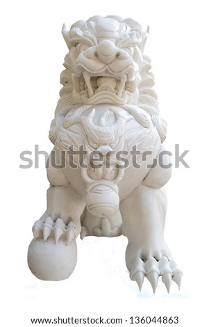 Gray China Imperial lion sandstone, Guardian Lion - stock photo