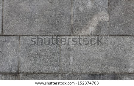 gray granite wall - stock photo