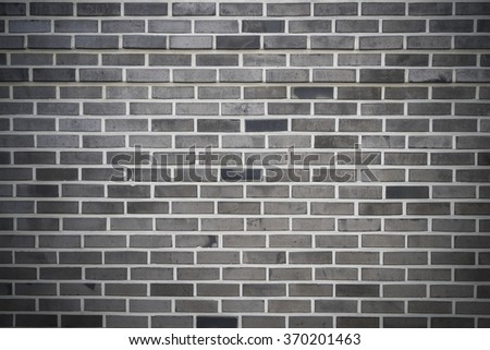 Gray pattern brick wall texture and background. - stock photo