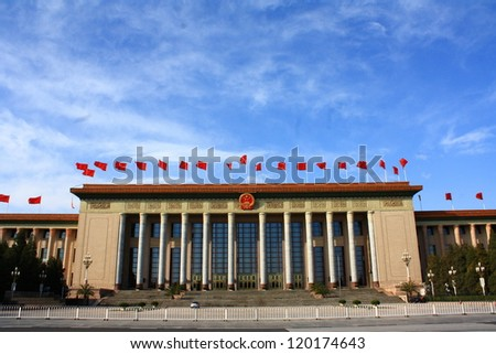 Great Hall of the people,Beijing - stock photo