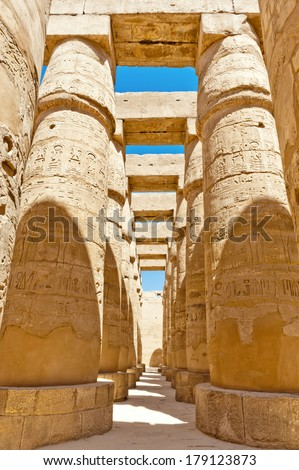 Great Hypostyle Hall at the Temples of Karnak, Luxor, Egypt - stock photo