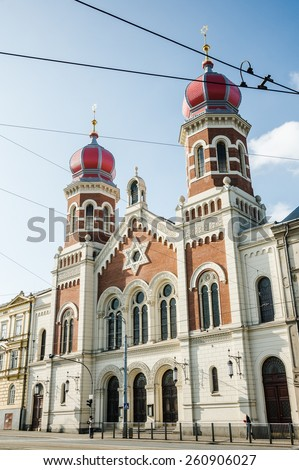 Great Synagogue in Plzen, Czech Republic - stock photo