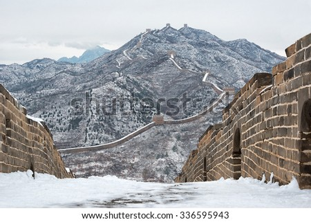 Great Wall in winter - stock photo