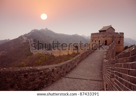 Great Wall of China fall morning - stock photo