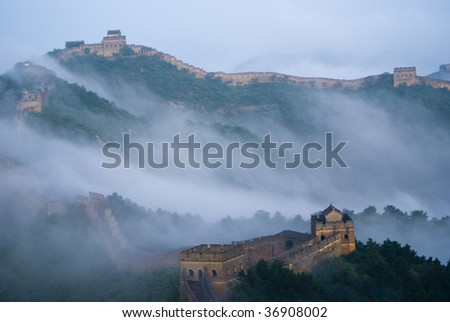 great wall of China in fog, - stock photo