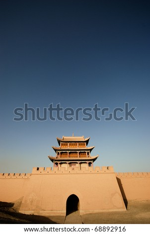 Great Wall of China, Jiayuguan Pass. The west starting point of the whole Great Wall of China, on the Silk Route. Built during the Ming Dynasty (1368-1644) - stock photo