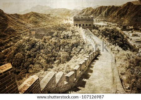 Great wall of China vintage monochrome - stock photo