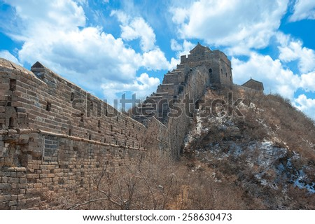 Great Wall of China with beautiful sky - stock photo
