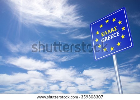 Greece Border Sign with clouds sky. 3D Rendering - stock photo