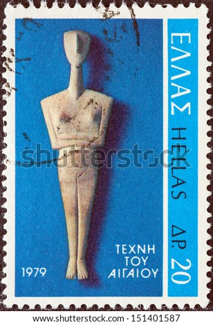 "GREECE - CIRCA 1979: A stamp printed in Greece from the ""Aegean art"" issue shows Cycladic Figure from Amorgos island, circa 1979. - stock photo"