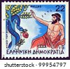 "GREECE - CIRCA 1987: A stamp printed in Greece from the ""Aesop's Fables"" issue shows ""Zeus and the Snake"", circa 1987. - stock photo"