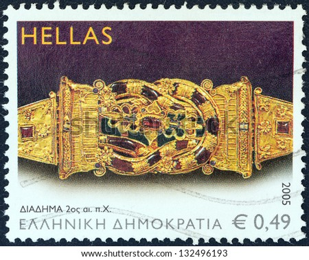 "GREECE - CIRCA 2005: A stamp printed in Greece from the ""Ancient Greek Jewellery"" issue shows Crown, 2nd century B.C., circa 2005. - stock photo"