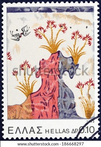 "GREECE - CIRCA 1973: A stamp printed in Greece from the ""Archaeologica l Discoveries, Island of Thera (Santorini) "" issue shows Spring (wall fresco), circa 1973. - stock photo"