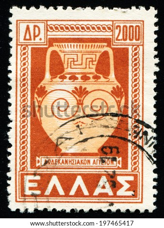 "GREECE - CIRCA 1947: A stamp printed in Greece, from the ''Dodecanese integration"" issue shows a Dodecanese vase, circa 1947 - stock photo"