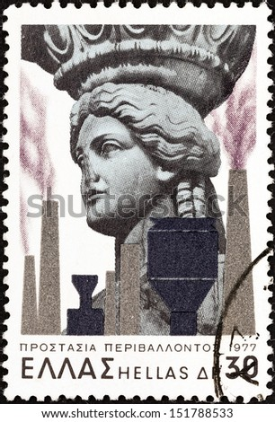 "GREECE - CIRCA 1977: A stamp printed in Greece from the ""Environmental Protection"" issue shows Caryatid and Factories, circa 1977.  - stock photo"