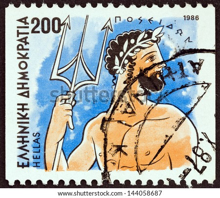 "GREECE - CIRCA 1986: A stamp printed in Greece from the ""Gods of Olympus"" issue shows god Poseidon, circa 1986. - stock photo"